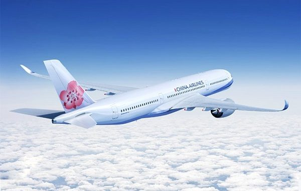 China Airlines – Hãng Hàng Không Hàng đầu Thế Giới