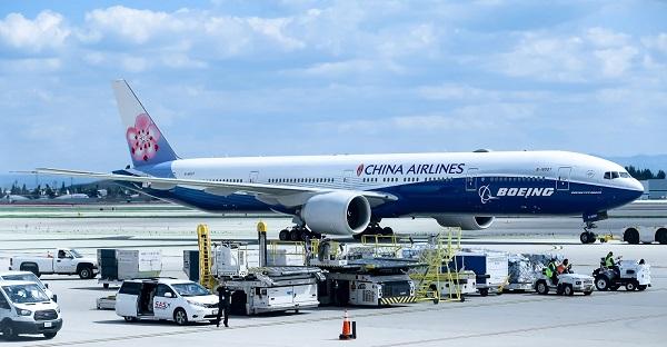 China Airlines - Hãng hàng không hàng đầu thế giới
