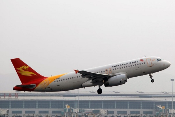 Những thông tin về hãng hàng không Beijing Capital Airlines bạn không thể bỏ qua